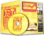 Famicom Dojo: The Complete First Season on DVD
