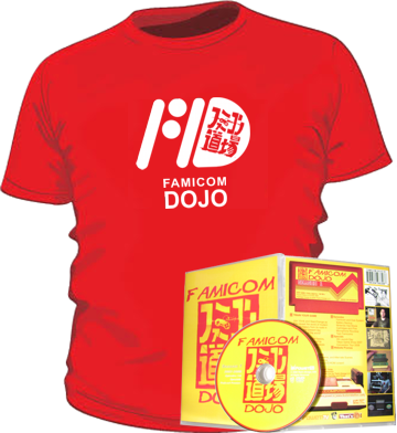 "Famicom Dojo ""Switch"" T-shirt / Season 1 DVD"