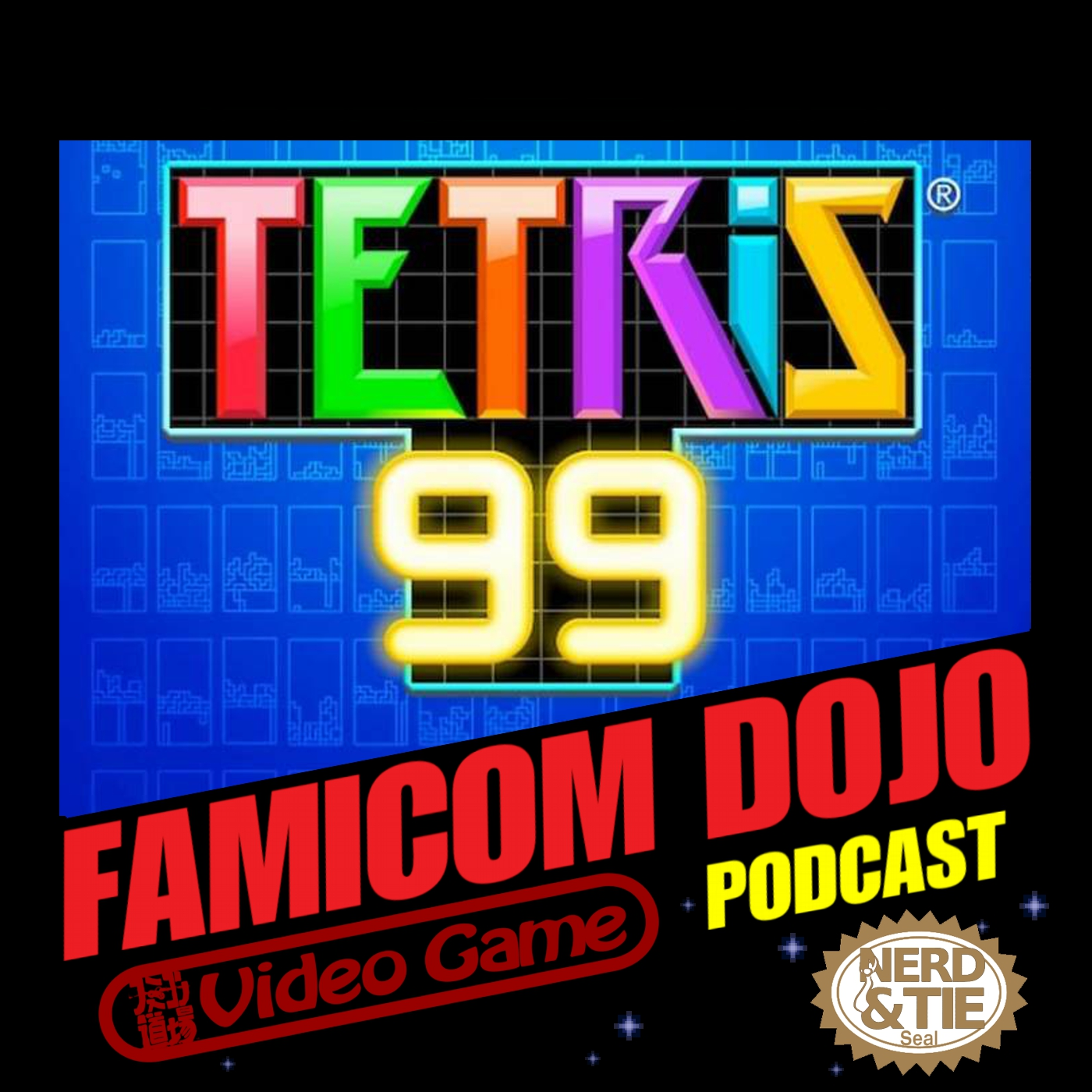 Famicom Dojo Podcast 156: My Body Isn't Reggie