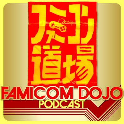 78: The Secret Origin of Famicom Dojo